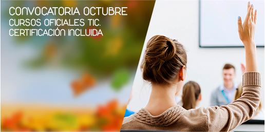 Nueva Convocatoria Octubre 2015 con novedades e itinerarios superiores orientados a la especialización técnica